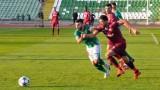 Берое без свой основен футболист за домакинството на Лудогорец