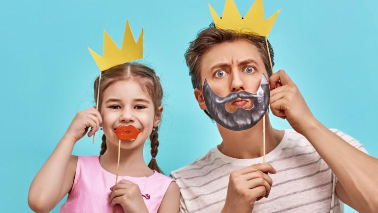 Модерните татковци