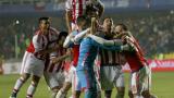 Парагвай изхвърли Бразилия от Копа Америка