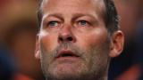 Загубата от България оставя Дани Блинд без работа?