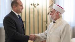 Румен Радев: Вероизповеданието не трябва да се политизира