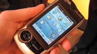 Софтуер превръща всеки смартфон в Blackberry