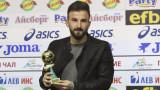 Васил Панайотов отказа трансфер в кипърски гранд