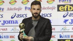 Васил Панайотов: Не съм говорил за нов договор с Левски