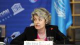 42 разследвания  за 7 години са проведени в ЮНЕСКО, заяви Ирина Бокова