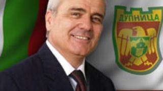 Проверяват кмета на Дупница за злоупотреба с европари
