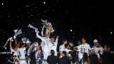 УЕФА определи Реал за №1