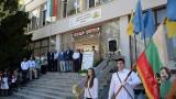 Започна ремонтът на спортното училище във Варна