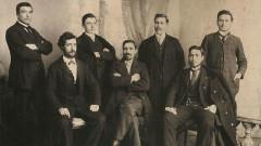Изкуството на бизнеса: Братя Чапрашикови – българските тютюневите магнати