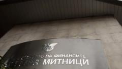 Георги Костов смени зам.-шефа на митниците