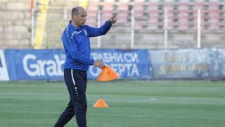 Треньорът на Рига: Пасивът ни не е невъзможен за наваксване