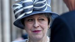 Тереза Мей подаде оставка като лидер на Консервативната партия