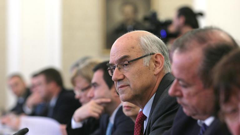 ЕРП-тата не изпълняват на 100% инвестиционните си програми