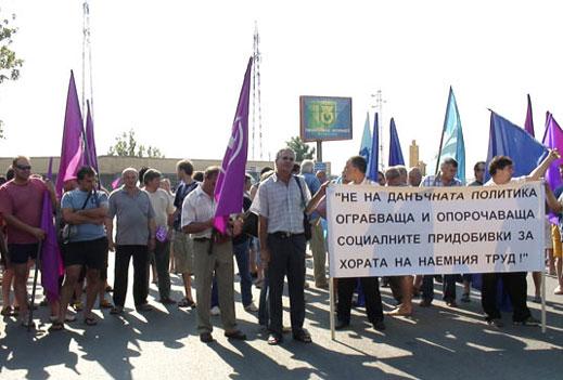 """По 1 млн.лв. на ден губи """"Мини Марица-изток"""" при ефективна стачка"""
