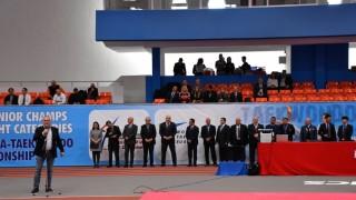 България с първи медал от европейското по таекуондо в София