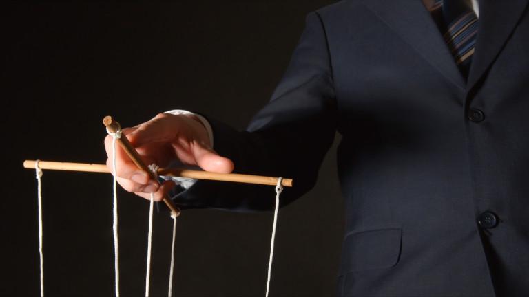 36% от българите обезсърчени от корупцията