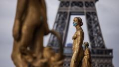Франция може да стигне предпандемично състояние през есента на 2021 г.