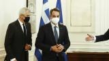 Гърция открива туристическия сезон на 15 май