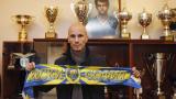 Официално: Левски подписа с Кристовао Рамос