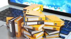 Електронното управление влиза във всички администрации до края на 2018 г.