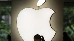 Apple спечели съдебната битка за €13 млрд. в Европа
