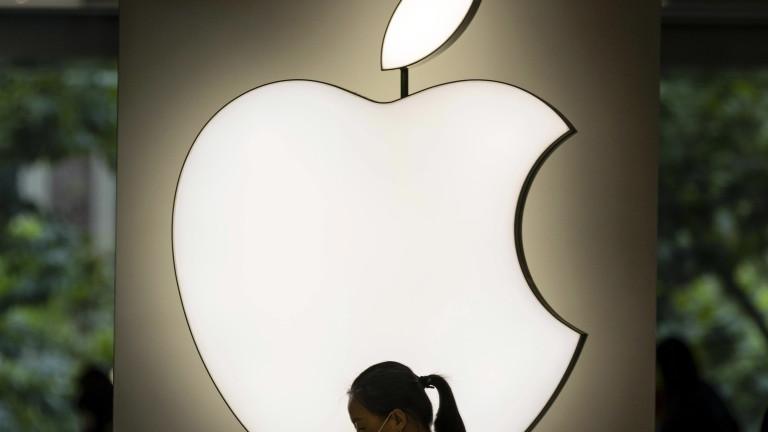 Победа за Apple срещу Брюксел по спора за €13 млрд.