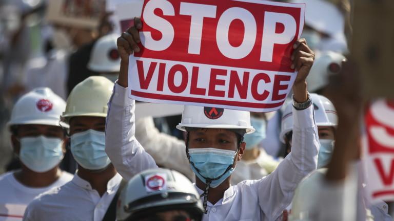 Резолюцията за Мианмар в ООН набира подкрепа