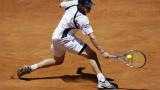 Анди Родик отказа участие на турнира в Индианаполис