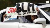 Разкриват записите от заседанията на голямото жури по случая с Бреона Тейлър