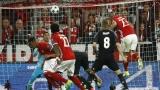 Виктор Касай ще свири срещата между Реал (Мадрид) и Байерн (Мюнхен) в Шампионска лига