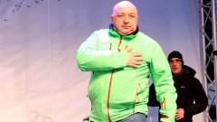 Министър Кралев откри Световната купа по ски в Банско