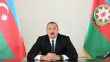 Илхам Алиев: Азербайджан се бие на собствена земя, Армения няма място там