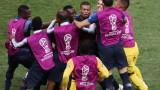 Хърватският футболен съюз: Поздравления, Франция!