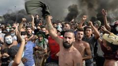 Безпрецедентни протести в Ливан от десетилетие