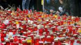 В Букурещ арестуваха собствениците на изгорелия клуб