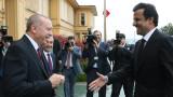 Турция открива втора военна база в Катар
