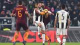 Рома с важна победа срещу Ювентус