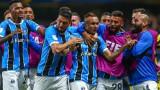 Гремио и Пачука дължат незабавно извинение на футбола, деформираха топката от мачкане