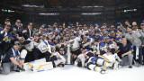 Сейнт Луис Блус спечели първа титла в НХЛ