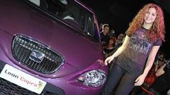 Благотворителна инициатива на Шакира и SЕАТ