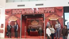 Грубо! От Музея на восъчните фигури в София дрънчат за пари (СНИМКИ)