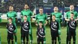 Скандал заради Абел Анисе в националния отбор на Мадагаскар