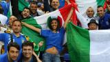 """Италианските власти са притеснени от евентуална европейска титла за """"скуадрата"""""""