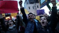 Удължиха извънредното положение в Турция - на фона на нестихващи протести