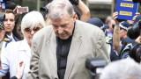 Ковчежникът на Ватикана признат за виновен за педофилия