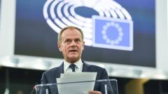 Туск: Отлагането на Брекзит зависи от решението на британските депутати