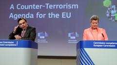 ЕК представи предложенията за борба с тероризма в ЕС