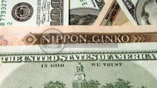 Японският фондов пазар отбеляза спад