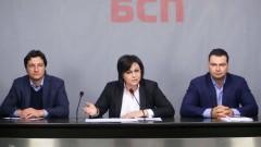 БСП става законово продължение на протестите