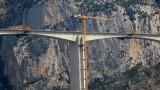 Черна гора започна да изплаща дълга от $1 милиард за една от най-скъпите магистрали в света